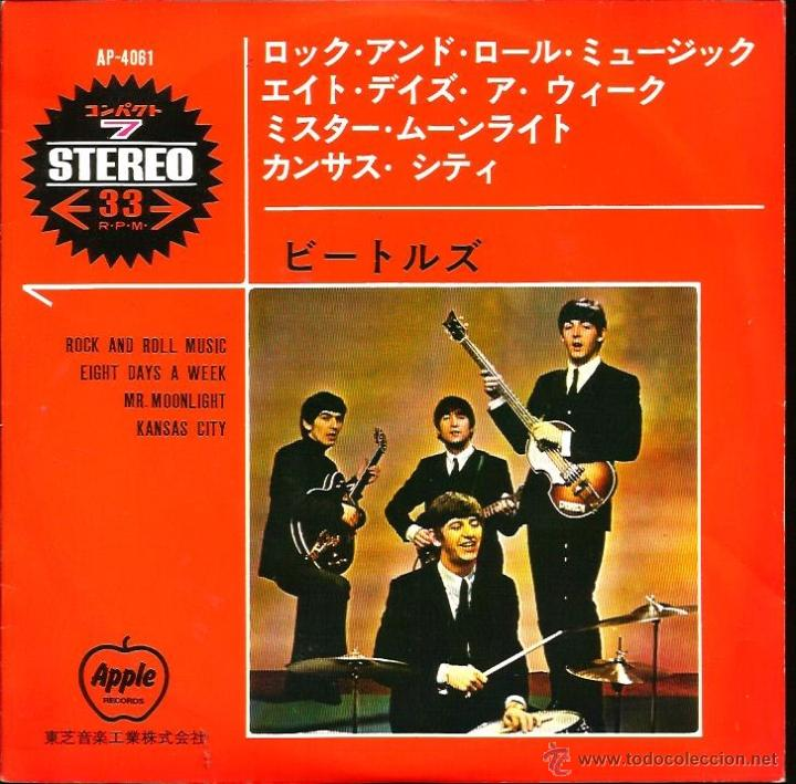 EP THE BEATLES : ROCK AND ROLL MUSIC ( EDICION JAPONESA ) (Música - Discos de Vinilo - EPs - Pop - Rock Internacional de los 50 y 60	)
