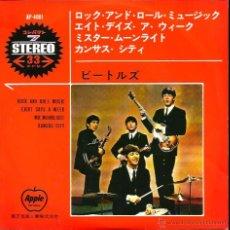 Discos de vinilo: EP THE BEATLES : ROCK AND ROLL MUSIC ( EDICION JAPONESA ). Lote 40702452