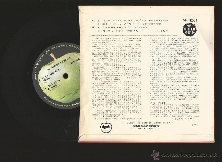 Discos de vinilo: EP THE BEATLES : ROCK AND ROLL MUSIC ( EDICION JAPONESA ) - Foto 2 - 40702452