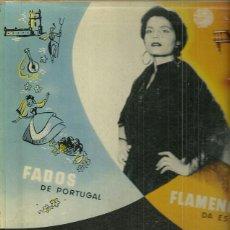 Discos de vinilo: AMALIA RODRIGUES CANTA FADOS Y FLAMENCO 10´ (25 CTMS.) DEL SELLO ANGEL EDITADO EN BRASIL. Lote 40708329