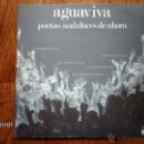 Discos de vinilo: AGUAVIVA - POETAS ANDALUCES DE AHORA. Lote 40710252