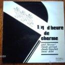 Discos de vinilo: PAUL BLAMAR + CLAUDE GERVAIS + CLAUDE TRANCHOT + HENRI DEBS - 1/4 D´HEURE DE CHARME. Lote 40713420