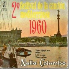 Disques de vinyle: EP NELLA COLOMBO & ORQUESTA MARAVELLA : XIPNA AGHAPI MOU (FESTIVAL DE LA CANCION MEDITERRANEA ) . Lote 40714560