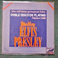 Discos de vinilo: ELVIS PRESLEY - MEDLEY (VERY RARE!). Lote 40727852