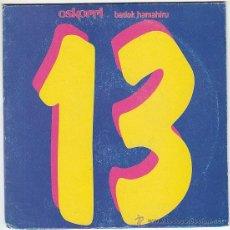 Discos de vinilo: OSKORRI - HAUR BATEN BEHARRA / NEGU PARTEAN MIZPIRA. SINGLE DEL SELLO ELKAR DEL AÑO 1992. Lote 40730602