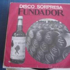 Discos de vinilo: DISCO SORPRESA FUNDADOR TODOS BAILAMOS. Lote 40739468