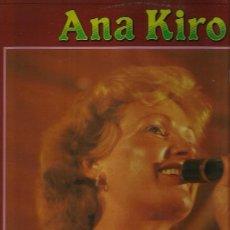 Discos de vinilo: ANA KIRO LP SELLO AK7 AÑO 1985. Lote 40745605