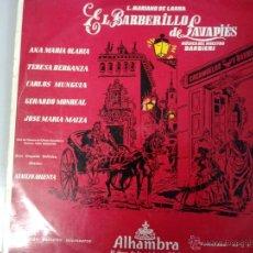 Discos de vinilo: MAGNIFICO LP DE EL BARBERILLO DE LAVAPIES - MUSICA DEL MAESTRO BARBIERI. Lote 40753124