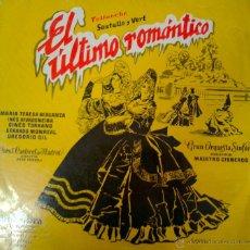 Discos de vinilo: MAGNIFICO LP DE ULTIMO ROMANTICO - GRAN ORQUESTA SINFONICA-- MAESTRO CISNEROS-. Lote 40753392