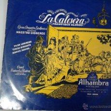 Discos de vinilo: MAGNIFICO LP DE LA CALESERA - FRANCISOC ALONSO -. Lote 40753450