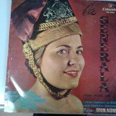Discos de vinilo: MAGNIFICO LP DE LA GENERALA - COROS CANTEROS DE MADRID Y GRAN ORQUESTA SINFONICA-. Lote 40753577