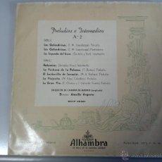 Discos de vinilo: MAGNIFICO LP DE PRELUDIOS E INTERMEDIOS Nº 1 -ORQUESTA CAMARA DE MADRID-. Lote 40753832