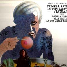 Discos de vinilo: LP MUSICA URBANA, BLAY TRITONO, LA RONDALLA DE LA COSTA ( TATUAJE, BSO JAZZ ROCK PROGRESIVO ). Lote 40765433