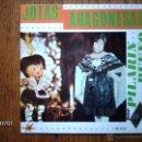 Discos de vinilo: PILARIN BUENO - JOTAS ARAGONESAS - LA TIERRA OCULTA MISTERIOS + 7. Lote 40766997