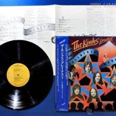 Discos de vinilo: LP ROCK 1983 - THE KINKS - GREATEST CELLULOID HEROES - VINILO JAPONÉS. Lote 40767259