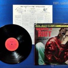 Discos de vinilo: LP HEAVY 1983 - QUIET RIOT - METAL HEALTH - VINILO JAPONÉS. Lote 40767267
