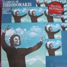 Disques de vinyle: LP - MIKIS THEODORAKIS - LA GRECIA DE THEODORAKIS (SPAIN, CBS 1978). Lote 40791076