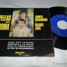 Discos de vinilo: JUANITO VALDERRAMA Y DOLORES ABRIL . Lote 40807412