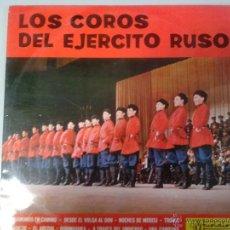 Discos de vinilo: LP DE LOS COROS DEL EJERCITO RUSO. Lote 40842634