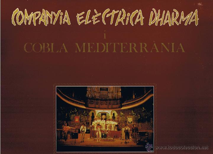 COMPANYA ELÈCTRICA DHARMA - COBLA MEDITERRÀNIA - CONCERT AL PALAU DE LA MÚSICA CATALANA - 1982 (Música - Discos - LP Vinilo - Grupos Españoles de los 70 y 80)