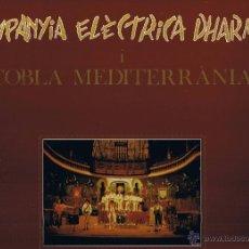 Discos de vinilo: COMPANYA ELÈCTRICA DHARMA - COBLA MEDITERRÀNIA - CONCERT AL PALAU DE LA MÚSICA CATALANA - 1982. Lote 40869019