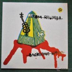 Discos de vinilo: ATOM RHUMBA - BACKBONE RITMO LP VINILO BLANCO. Lote 40874326