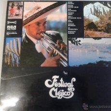 Discos de vinilo: MAGNIFICO LP DE FESTIVAL DE MEJICO -JORGE NEGRETE - MARIACHI VARGAS - AMALIA MENDOZA-. Lote 40874602