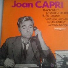 Discos de vinilo: MAGNIFICO LP DEL HUMORISTA - JOAN CAPRI - DEL AÑO 1967 -. Lote 40874701