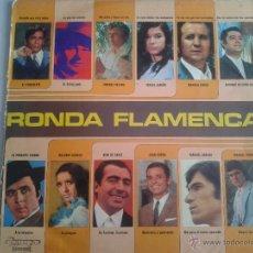 Discos de vinilo: MAGNIFCO LP DE RONDA FLAMENCA - EL CHOCOLATE-EL SEVILLANO-DOLORES VARGAS-. Lote 40875548