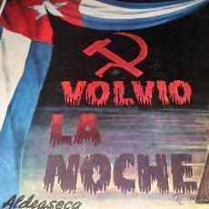 Discos de vinilo: JAIME DE ALDEASECA, VOLVIO LA NOCHE , LP 50'S. Lote 40892740