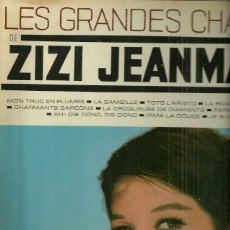Discos de vinilo: ZIZI JEANMAIRE LP SELLO PHILIPS EDITADO EN FRANCIA. Lote 40916831