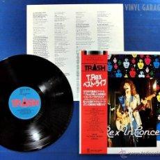 Discos de vinilo: LP ROCK 1981 - T. REX - T. REX IN CONCERT - VINILO JAPONÉS. Lote 40924016