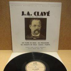 Discos de vinilo: ANTOLOGIA DE LA MUSICA CATALANA. J.A. CLAVÉ. SOCIETAT CORAL JOVENTUT TERRASSENCA. 1986. ****/****. Lote 40930454