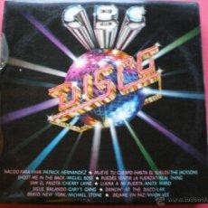 Discos de vinilo: LP - CBS DISCO - VARIOS (SPAIN, CBS 1979). Lote 40945422