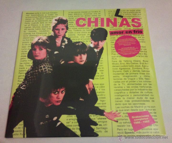 LAS CHINAS - AMOR EN FRIO ( LP REEDICIÓN MUNSTER ) GRABACIONES COMPLETAS 1980-82 (Música - Discos - LP Vinilo - Grupos Españoles de los 70 y 80)