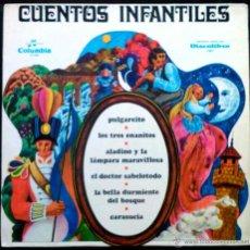 Discos de vinilo: CUENTOS INFANTILES.PULGARCITO,EL DOCTOR SABELOTODO...CUADRO DE ACTORES RADIO MADRID,DIRECTOR BOLICHE. Lote 178990982