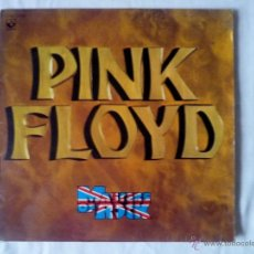 Discos de vinilo: DISCO LP PINK FLOYD. Lote 40977193