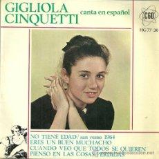 Discos de vinilo: GIGLIOLA CIQUETTI CANTA EN ESPAÑOL EUROVISION 1964 EP SELLO HISPAVOX. Lote 41021173