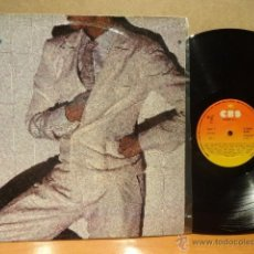 Discos de vinilo: MAGIC D.J. MAGIC DEE JAY. LP - CBS - 1984. VINILO DE BUENA CALIDAD. ***/***. Lote 41028761