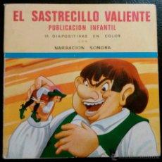 Discos de vinilo: EL SASTRECILLO VALIENTE. PUBLICACIÓN INFANTIL. NARRACIÓN SONORA - SINGLE FLEXIBLE+15 DIAPOSITIVAS. Lote 41032623