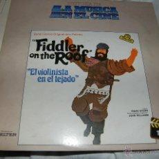 Discos de vinilo: LA MUSICA EN EL CINE COMPLETA. Lote 41063215