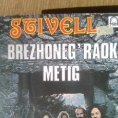 Discos de vinilo: ALAN STIVELL - BREZHONEG´ RAOK + METIG (FONTANA, 1973) - ED. FRANCESA ORIGINAL - MUY RARO. Lote 41069610
