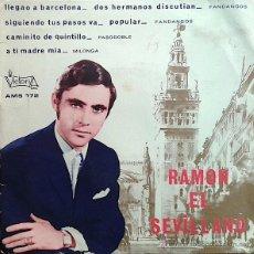 Discos de vinilo: RAMON EL SEVILLANO (VICTORIA) 1970. Lote 41074534