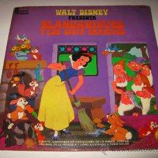 Discos de vinilo: BLANCANIEVES Y LOS SIETE ENANITOS DE WALT DISNEY. Lote 41115837