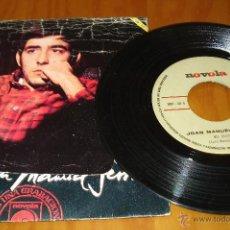 Discos de vinilo: DISCO JOAN MANUEL SERRAT. Lote 41196829