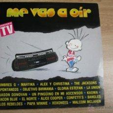 Discos de vinilo: ME VAIS A OIR, RECOPILACION, DOBLE LP,. Lote 41220850