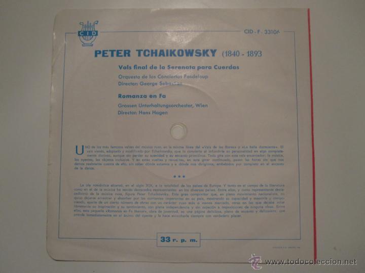 Discos de vinilo: FLEXI 33 RPM SELLO CID ESPAÑOLA- TCHAIKOWSKI- RARISIMO - Foto 3 - 41234623