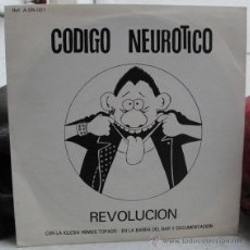 Discos de vinilo: CODIGO NEUROTICO REVOLUCIÓN. Lote 41236181