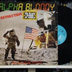Discos de vinilo: ALPHA BLONDY, REVOLUTION ANDE THE SOLOR SISTEM, , LP. Lote 41239148