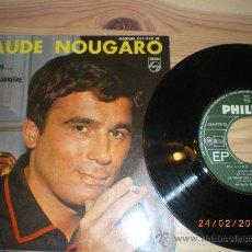 Discos de vinilo: CLAUDE NOUGARO, JE SUIS SOUS... EP. Lote 41250438